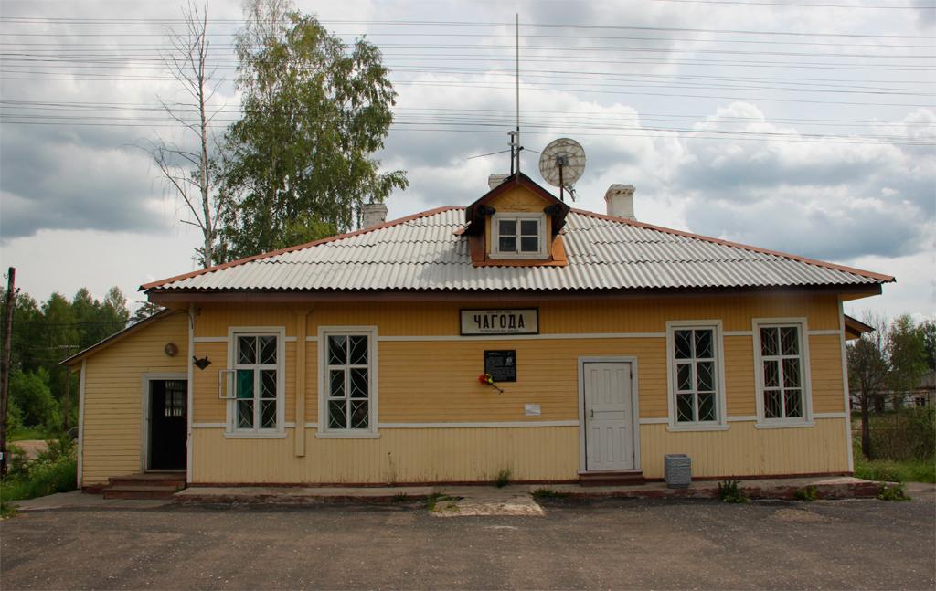 Чагода вологодская область фото